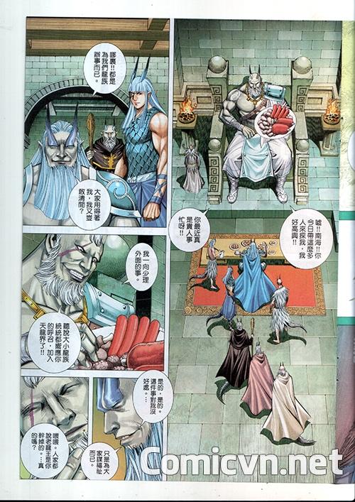 Tây Du Chap 130 - Trang 13