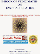 E-BOOK OF VEDIC MATHS ON FAST CALCULATION