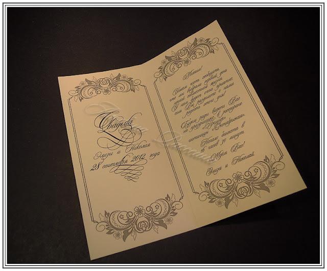 Заказать купить приглашения на свадьбу недорог.