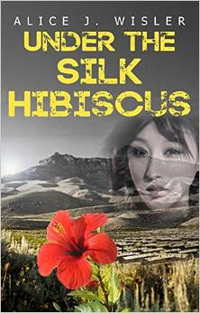 Under the Silk Hibiscus