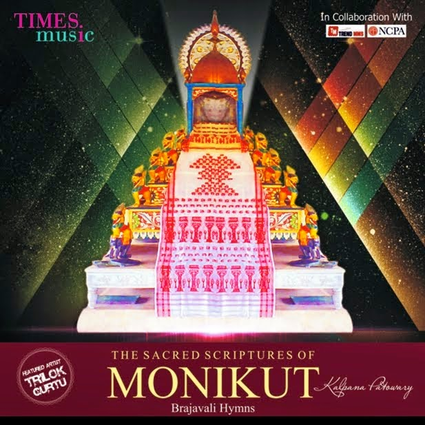 The Sacred Scriptures of MONIKUT.