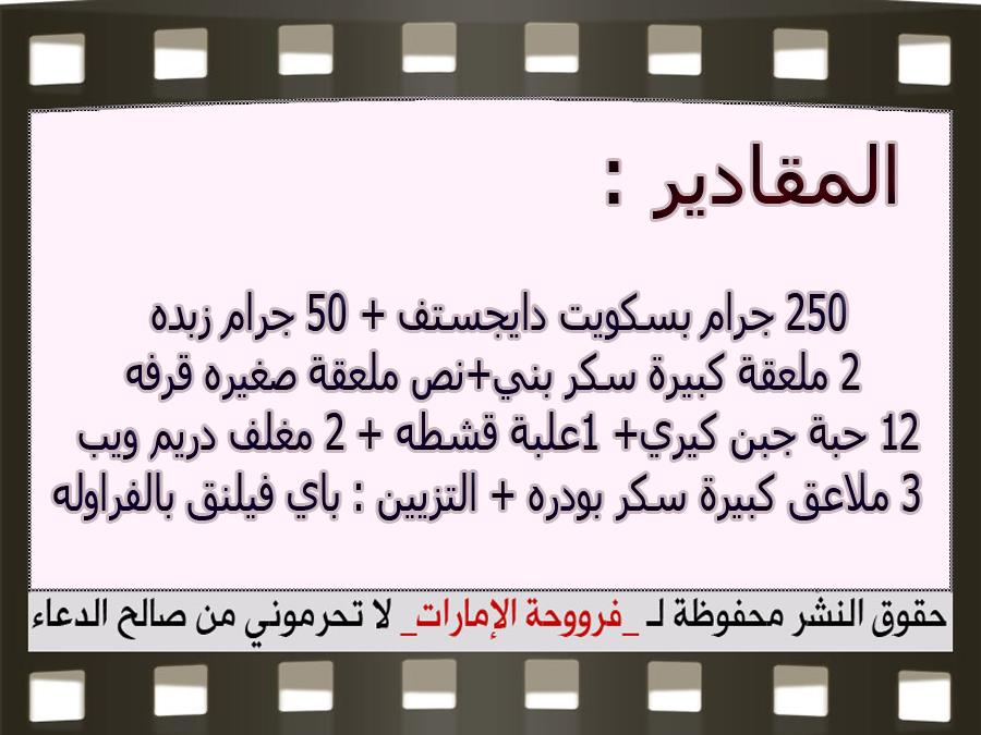 http://1.bp.blogspot.com/-iK-5J5GlJxI/VXgyapTRKGI/AAAAAAAAO_w/BZTSCqB_1Yk/s1600/3.jpg