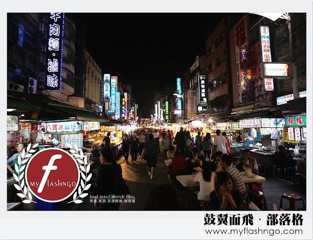 2015 台湾 ►台南高雄 ►新兴区►六合观光夜市海产天堂 (23)