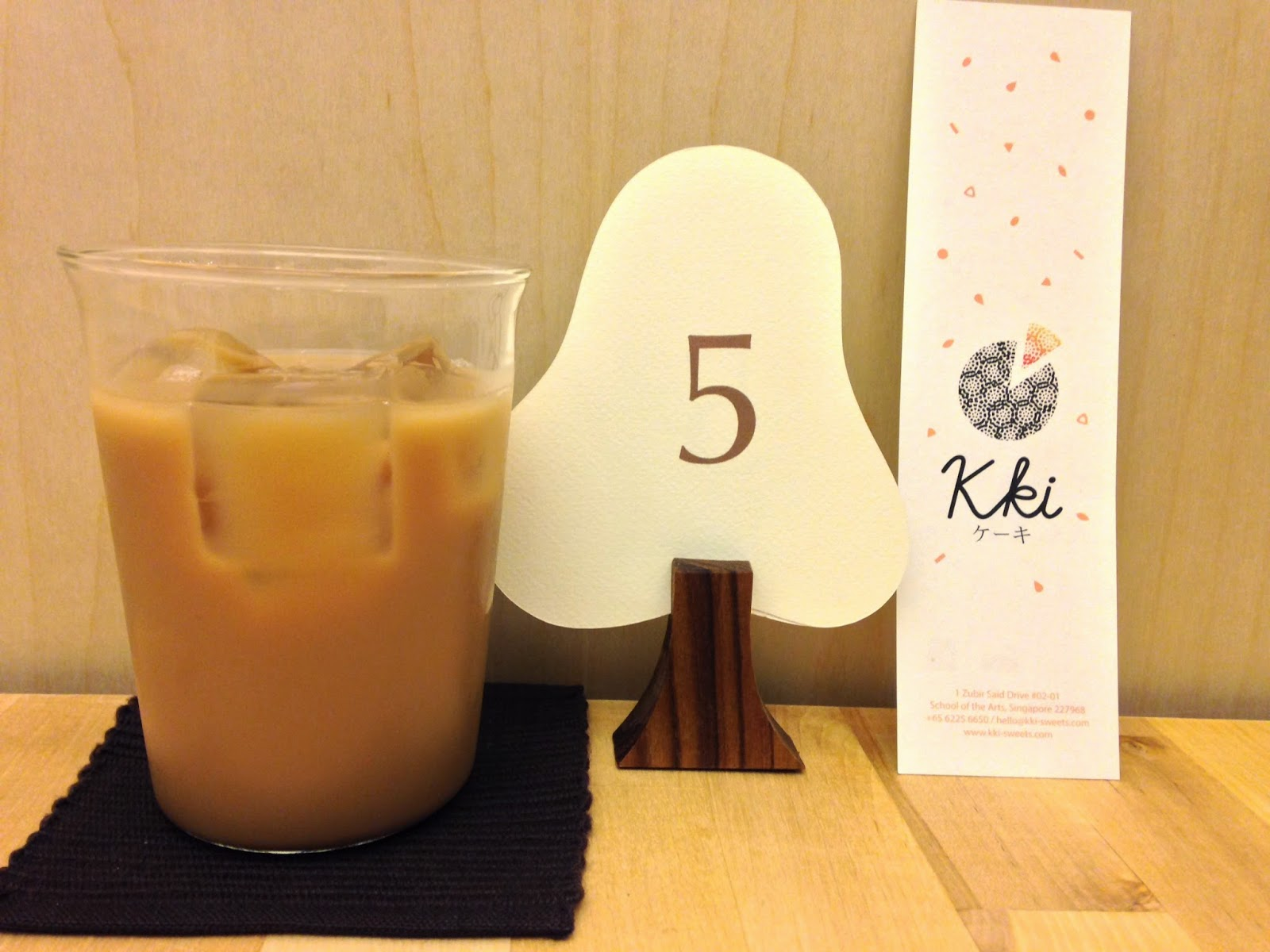 Japanese Kirin Milk Tea