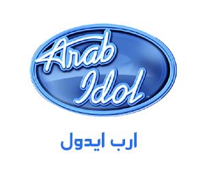 3 Arab Idol