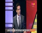 برنامج الملعب مع علاء مرتضى حلقة يوم الخميس 18-9-2014