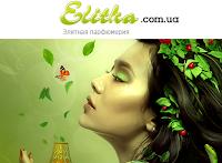 интернет магазин духов Киев,