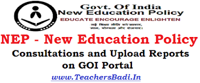 Instructions,NEP Consultations, Uploading Reports MyGov.In Portal