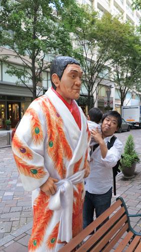 Shohei Baba Japanese Wrestler, Tokyo