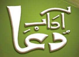http://books.google.com.pk/books?id=jqKPAgAAQBAJ&lpg=PP1&pg=PP1#v=onepage&q&f=false