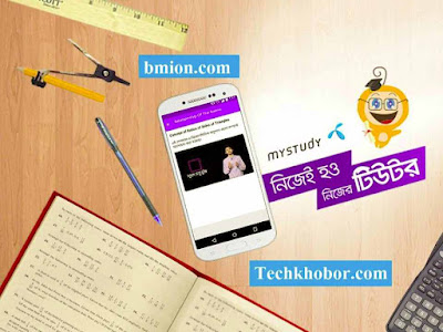 grameenphone-mystudy-app-for-class-9-and-10-ssc-students-