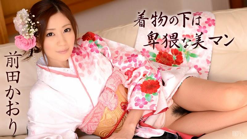 Cab 050515_201 – Kaori Maeda