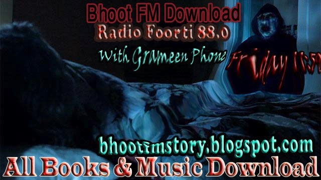 Bhoot (ghost)