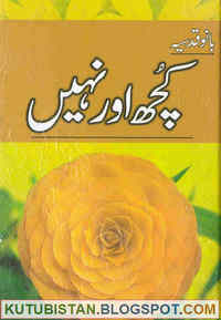 Kuch Aur Nahi Novel