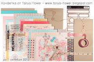Конфетка от Тани Flower