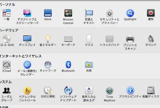 MacBook Airで他のMacのCD・DVDドライブを共有する方法