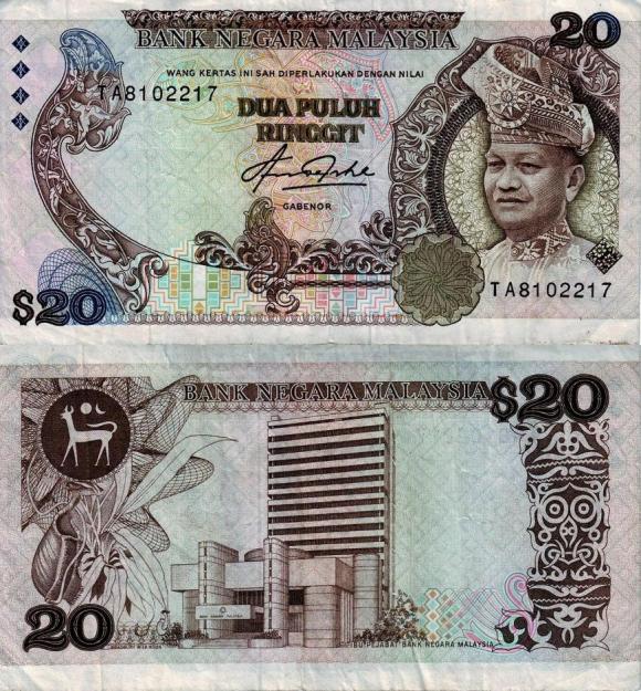 wang kertas 20 ringgit versi lama dan baru