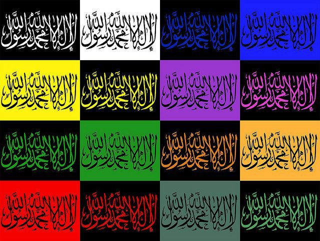 AMAZING ISLAMIC WALLPAPERS  KALMA TAYYABA WALLPAPERS   islamic