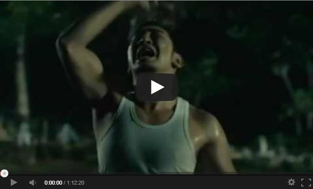 WATCH ONLINE Minyak Dagu Full Movie