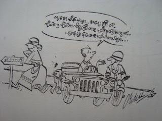 >Cartoon Win Pe : emergency