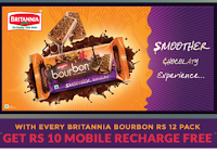 Free Mobile Recharge with every Britannia Bourbon Pack