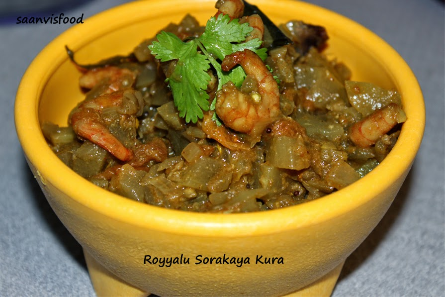 Shrimp Bottle Gourd Curry//Sorakaya Royyala Kura