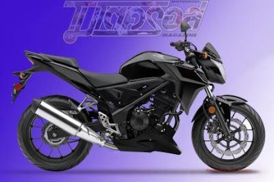 Motor 2014