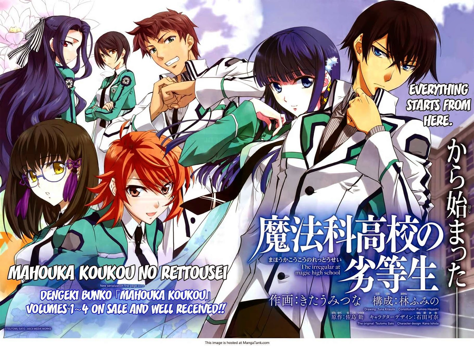 Poster The irregular at magic high school