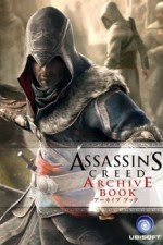 Watch Assassins Creed Embers 2011 Megavideo Movie Online