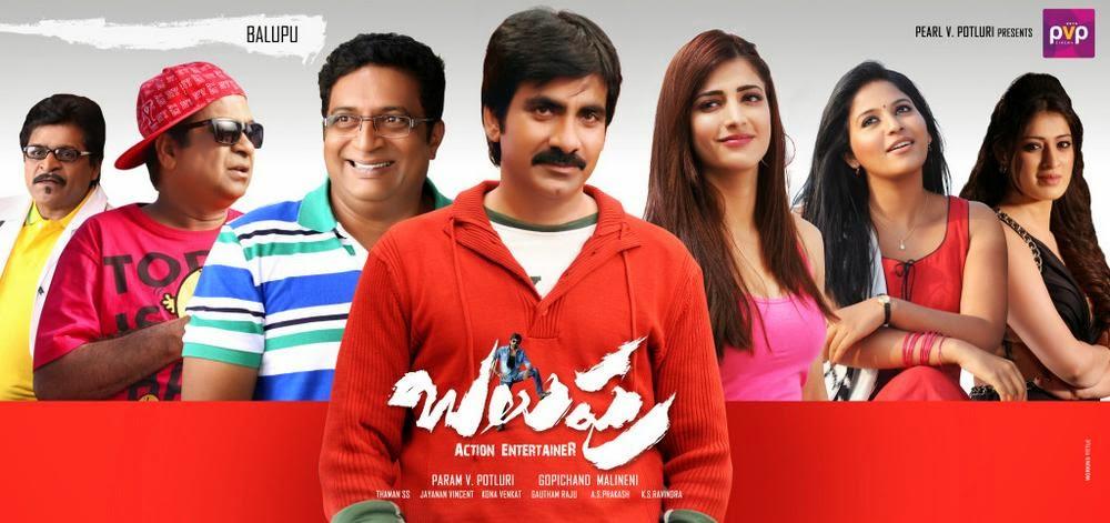 Jaani Dushman Hindi Movie Full Dictado Ver Trailer