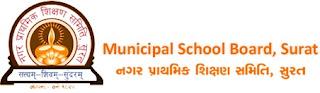 Municipal School Board Surat Recruitment 2015