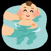 赤ちゃんの沐浴のイラスト