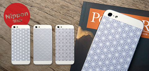 Phone Pop Nippon White Vinyl Backs set for iPhone 5