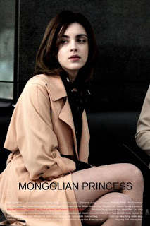 Mongolian Princess (2015)