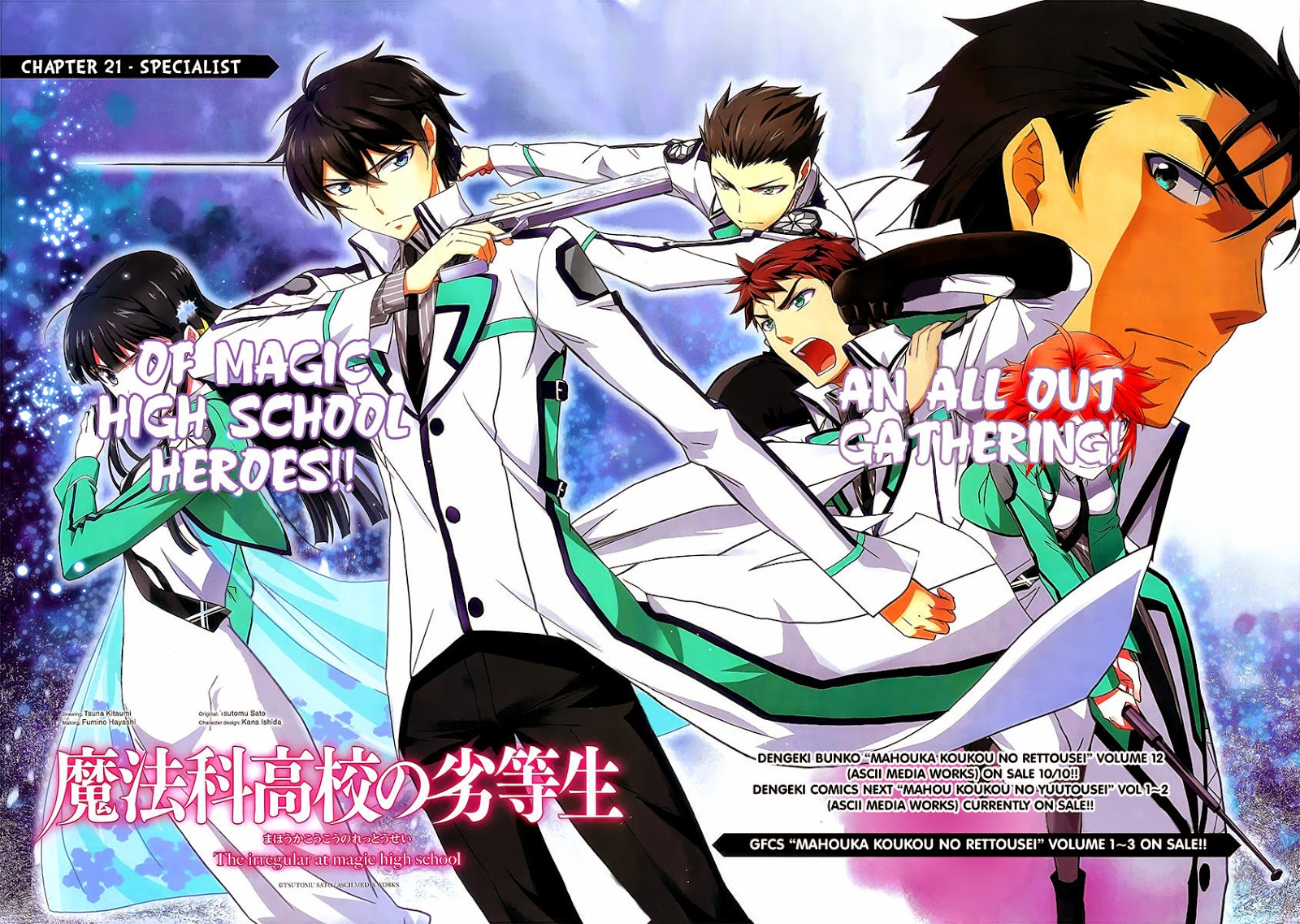 [ Info-Anime ] LISA Akan Merilis Lagu Pembuka Dari Anime The Irregular At Magic High School Pada Tanggal 7 Mei