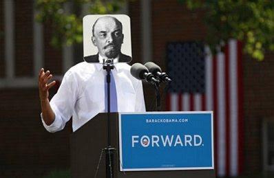 O-Lenin