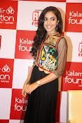 Ritu Varma new glam pics-thumbnail-20