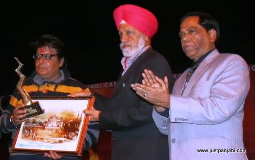 Charanjit Singh Channi, Chairman CT Institute presenting Golden Honour to living Legend Satish Kaul  at Just Panjabi sponsored event PCGH