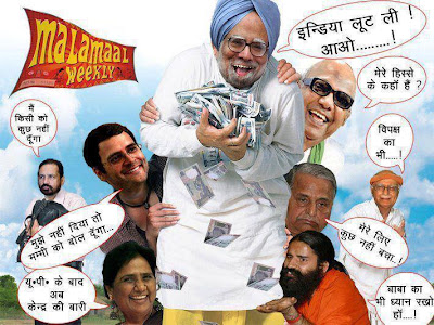 Maalamaal Congress - Funny Picture Presentation of Corrupt Congree in ...