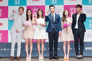 Pemain Marriage Not Dating