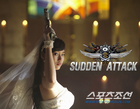 [PICTURE] Bae Suzy Miss A for Sudden Attack Game