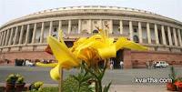 New Delhi, UPA, Win, BJP, Lok Sabha, BSP, SP, Proposition, Trinamool Congress