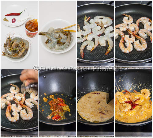 泰式紅咖哩蝦球製作圖 Thai Prawn Red Curry Procedures