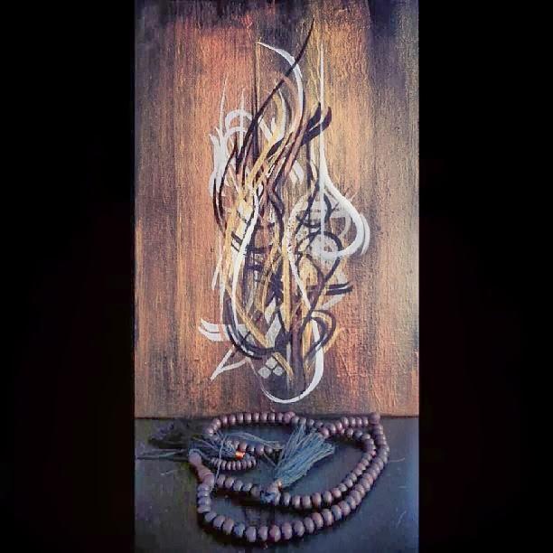 Hegira Scriptutres Scripts Calligraphy Singapore Muslim Muslimah Street Art