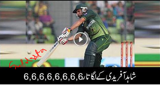 pak vs ban live, asia cup final live stream, highlights of asia cup 2016 final, asia cup final live match, pak vs ban live score, pak vs ban cricinfo, pak vs ban schedule 2016, pak vs ban t20, pak vs bangladesh 2015 schedule, pak vs bangladesh highlights, pak vs bangladesh 2015 highlights
