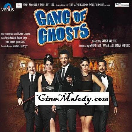Gang Of Ghosts 2014