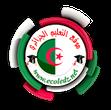 موقع التعليم الجزائري للأستاذة عقيلة طايبي