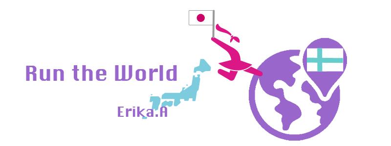 Run the World -フィンランド留学とその後の徒然記-