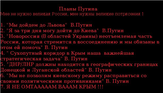 """""""Украина способна защитить себя от любого агрессора, даже РФ"""", - Порошенко - Цензор.НЕТ 4841"""
