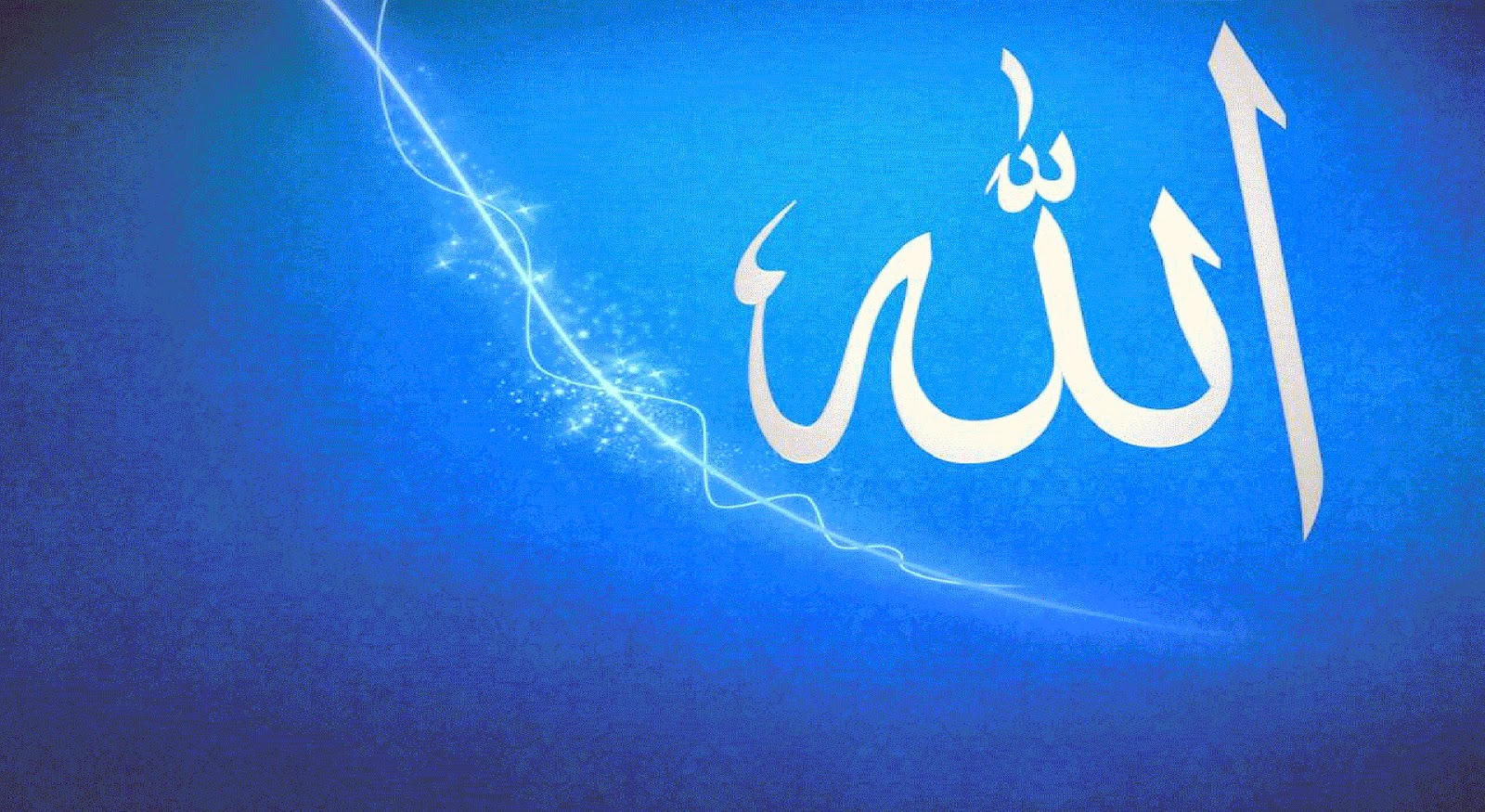allinallwalls allah name desktop wallpaper allah hd